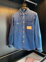 İlkbahar ve Sonbahar Moda erkek Denim Ceket Yüksek kaliteli Tasarımcı Deri Aplike Retro Mavi Rahat Yumuşak Tek Satır Yaka Lüks Erkek Casual Gömlek Ceketler