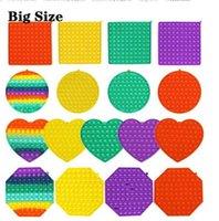 Ny Rainbow Party 20 cm Stor Storlek Fidget Toy Push It Sense Bubble Tie-Dye Färg Föräldra-Barn Interaktivt spel
