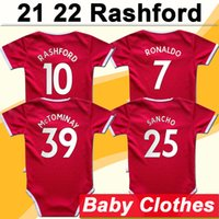21 22 Ropa de bebé Pogba Rashford Ronaldo Jerseys de fútbol Mata Home Shirt Football Red Martial Lingard Math Ighealo Manga corta