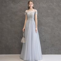 Party Dresses 2021 Beading Sequins Evening Long Elegant O-Neck Princess Gowns Sexy Backless Womens Formal Dress Prom Gown