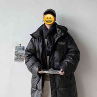 Medium and long down jacket men's fashion brand ins loose hooded winter warm printing