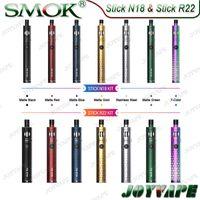 SMOK Stick V9 Max Kit مع عصا V9 Max Tank 8.5ML Stick V9 Max Battery Buil-in 4000mah المتعدد حماية Vape Pen Kit