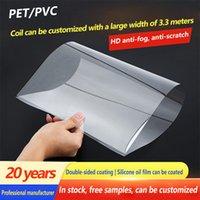 애완 동물 하이 마스크 시트 포장 다른 포장 재료 필름 코일 스폿 도매 사용자 정의 PVC 플라스틱 절연 재료