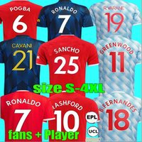 Rashford Ronaldo Sancho Fussball Trikots 2021 2022 United Pogba Cavani Man Kinder Kit 20 21 Manchester B.Fernandes Lingard Greenwood Utd Football Hemd Männer Größe S - 4XL