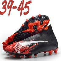 الأحذية عالية أعلى طويلة طويلة مسمار 2021 جديد أحذية كرة القدم الرجال عارضة Yuc8