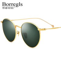 New pure Polarized men's and women's ultra light driver's round personality special Sun Shenzhen