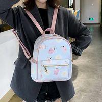 Mochila de las mujeres Nigedu Pequeñas mochilas de impresión lindas para el bolso de la escuela de las niñas adolescentes Mochila femenina de la mochila femenina