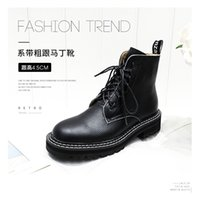 Cowhide lesbian Chelsea platform round toe Martin leather ankle boots