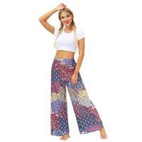 Yoga Outfit 2021 Stampa Pantaloni in vita alta Donne Wide Leg Workout Joggers Pantaloni BAGGY Casual Harem Pant Pantalones de Mujer # G2