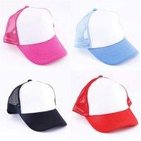 Cappellini da baseball in bianco Blank Sublimazione Personalizzato Blanks Hat Snapback Regali solare per attività aziendali Cappelli da festa RRB5716