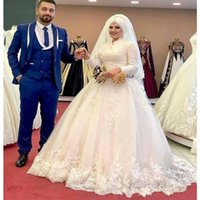 Modest Arabic Muslim Wedding Dress 2022 Winter Autumn High Collar Long Sleeves Lace Appliqued Tulle A Line Islamic Bridal Gowns With Handmade Simple Hijab For Bride