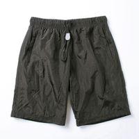 Mode männer shorts sommer strand hosen sport stickerei buchstaben schnelle trocknende lose fost stickerei buchstaben schnell trocken kurz einstellbar schwimmen
