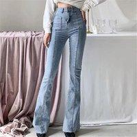 Bayan Moda Yırtık Kot Rahat Ofis Bayan Siyah Yüksek Bel Vintage Flare Pantolon Kadınlar için Kot Pantolon