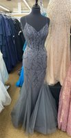 Grey Long Prom Dress Mermaid Tulle Beaded Floor Length Sleeveless Party Gown Tailor Made Plus Size Available