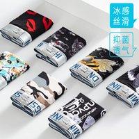 Été mince Boxer Sousillons Soie de glace pour hommes Trend Grand design et de couleurs