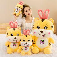 2021PLUSH 인형 베개 만화 봉제 장난감 사랑 동물 휴가 창조적 인 선물 도매 대형 할인 XZ01