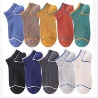 10 Pair Short Breathable Mens Socks Asakuchi Summer Brand Sports Harajuku Comfort Stripe Cool Socks Street Wear Chausette Homme