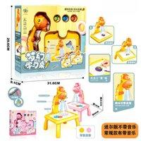 Kinder in Smart Children Tiktok, Babys multifunktionales Zeichenbrett des Babys, Tablet, Mädchen, Puzzle toyj7zg