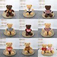 30 cm oso de peluche muñecas de peluche juguetes de peluche suave navidad relleno de peluches juguetes de cumpleaños infantil regalos de pareja confesión regalo fiesta favoritos