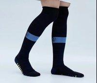 S711175232 21 22 Pantalon adulte et enfants Chaussette Couleur mixte Jersey de qualité en coton. Pour plus de styles, veuillez contacter E-Commerce