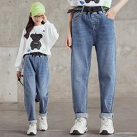 Jeans Teen Girl High Waisted Spring Autumn Pants With Belt Children's Loose Korean Denim Casual Style Trousers Clothes