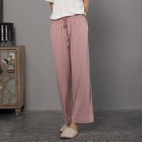 Women's Sleepwear Autumn Modal Loose Straight Pajamas Women Home Wear Casual Solid Pants Elastic Waist Wide Leg Sleep Bottoms Lounge