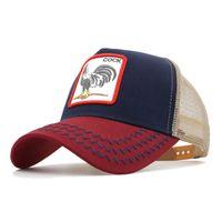 Cap 2021 Fashion Adults Unisex 5 pannello camionista cappelli personalizzati carino animali maglia gorras baseball