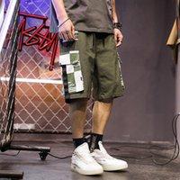 Men Shorts Sweat Hip Hop Streetwear Summer Military Cotton Mens Bermuda M-XXXL 2021 With Pocket Casual Baggy Men's