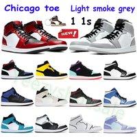 أعلى 1 1 ثانية منتصف كرة السلة الأحذية الدخان رمادي شيكاغو تو ألياف الكربون بالكاد البرتقال إشارة أزرق أبيض أسود hyper الملكي الرجال النساء الرياضة أحذية رياضية