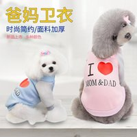 The Winter Sweater Pet Parents Of Small And Medium Soft, Breathable Fashion Dog Clothes Teddy Apparel