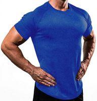 아이템 없음 675 T 셔츠 느슨한 유니폼 통기성이 좋고 반팔 셔츠 번호 434 긴 남성 키트를위한 더 많은 레터링
