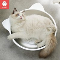 KIMGETT 2021 الحيوانات الأليفة القمامة الألومنيوم القط وعاء الصيف الحرارة وبارد أسفل عش الأسرة الأثاث