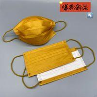 Erwachsene Goldmaske 10 stücke Einzelhandelspaket Mode Designer Gesichtsmasken 3 Schichten Wunderschöne Schwarz Einweg Nichtgewebt Mascarrilla Mascherina