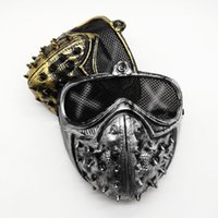 Party Mask Watchdog Mask Rivet Grim Reaper Cool Mask