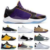 2021 Protro 5 5s Men Basketball Shoes Chaos Mamba Zebra Lakers Bruce Lee Альтернати Что если Multi PJ Tucker Zoom ZK5 Тренеры кроссовки