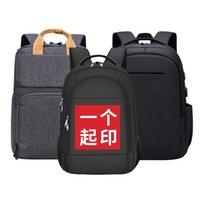 مزدوجة الكتف حقيبة الطباعة الأعمال التجارية حقيبة الظهر الشركة نمط المشاريع الدعاية الموظفين هدية التخصيص