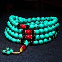 Bracelet de pierre vert multicouche Tibétain ethnique pour femmes Bonne chance Protection de la santé et de la sécurité Perles de richesse Juifery perlé, des brins