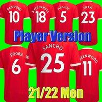 لاعب نسخة # 25 سانشو المنزل الأحمر لكرة القدم جيرسي 21/22 # 11 غرينوود # 6 بوجبا قميص لكرة القدم 2021/2022 # 18 b.fernandes # 10 rashford # 9 الفانيلة كرة القدم القتالية