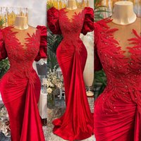 2021 роскошный сексуальный арабский красный выпускные платья бархатные гаевальные шеи иллюзия с короткими рукавами кружевные аппликации хрустальные бусины русалка плюс размер формальные вечерние платья