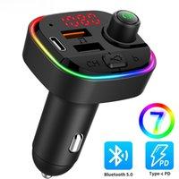 Bluetooth 5.0 FMトランスミッタQC3.0 + PD FAST USB充電器アダプタワイヤレスカーMP3プレーヤーのハンズフリー車のキットのベースオーディオバックライト付き