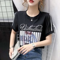 t Shirts Shirtst Korean Fashion Drill Loose Short Sleeve Women's Foreign Style Stitching Design Letter Printing