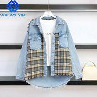 Women's Jackets Fashion Patchwork Lapel Long Sleeve Denim Jacket Women Tassel Plaid Spliced Jeans Female Loose Casual Washed Coat