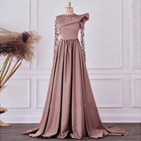 2022 Dusty Pink Unique Shoulder Evening Dresses Formal Elegant Long Sleeve Beaded Jewel Empire Waist A-line Prom Dress Wear Party