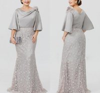 Grey Silver Lace Mother Of The Bride Dresses Half Sleeves Mermaid Wedding Guest Dress Plus Size Formal Evening Prom Party Gowns