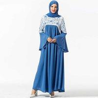 Плюс размер абая кафтан Дубай турецкий хиджаб мусульманское платье исламская одежда Abayas для женщин CAFTAN MAROCAIN VESTIDOS MUSULMANS