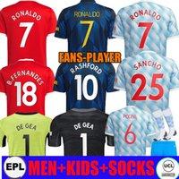 21 22 Ronaldo Sancho Manchester Man Soccer Jerseys United Cavani Player B. Fernandes Pogba Rashford R. Varane Lingard Football Shirts Utd de Gea 2021 2022 Barnuppsättning strumpor