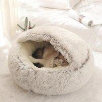 Кровати кошка мебель для кошек стиль домашней собаки кровать круглый плюшевый теплый дом мягкий длинный для маленьких собак кошек гнездо 2 в 1