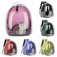 휴대용 캐리어 우주 비행사 어깨 고양이 가방 배낭 접이식 애완 동물 강아지 대형 공간 텐트 케이지 용품 운송 업체, 상자 주택
