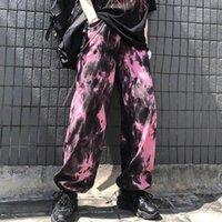Women's Pants & Capris INS Trend Wide-leg Sweatpants Autumn Clothing 2021 Korean Hip-Hop Tie-dye Beam All-match Loose Casual