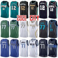 2021 JA 12 Morant 77 LUKA 6 Kristaps Doncic Новый город Баскетбол Майки